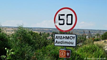Avdimou Village Welcome