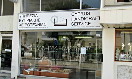 Cyprus Handicraft Service