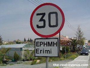 Erimi Village