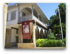 Ethnographic Museum Of Cyprus