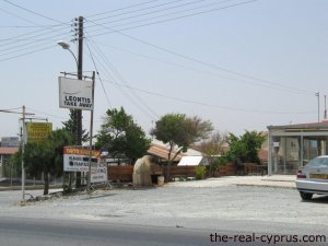 Kolossi Village Leo Shop
