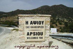 Apsiou