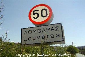 Louvaras