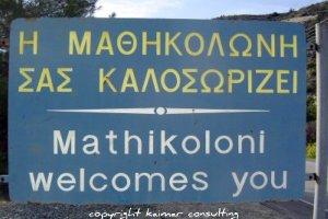 Mathikoloni