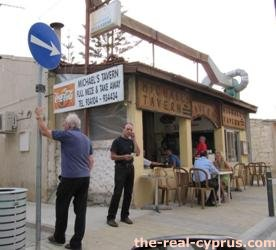Michaels Taverna Erimi