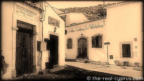 Helios Gallery Oroklini