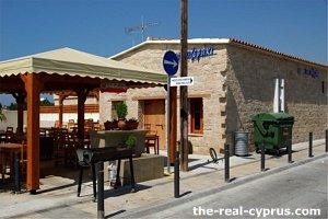 Ouzeraki Taverna Erim