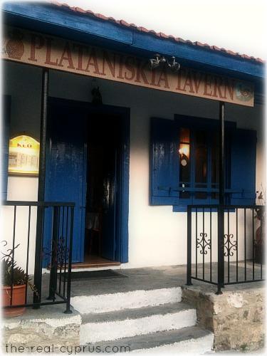 Platanaskia Taverna