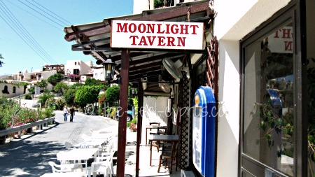 Moonlight Taverna Pissouri