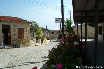 Anogyra Village