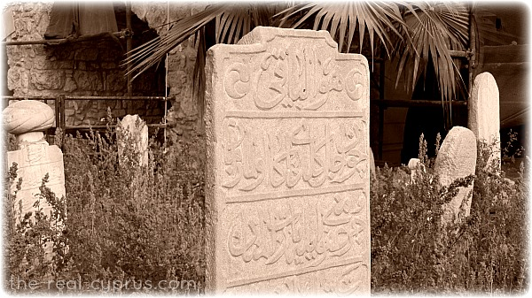 Larnaca Mosque Arabic Inscriptions On Gravestones