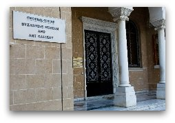Byzantine museum and art gallery nicosia betting official sports betting lines