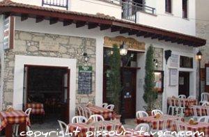 Pissouri Tavern